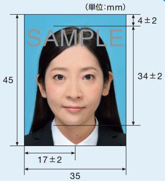 パスポート,写真,証明写真,サイズ,申請用,規格
