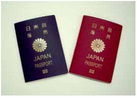 パスポート,申請,esta,エスタ,アメリカ,visa,ビザ