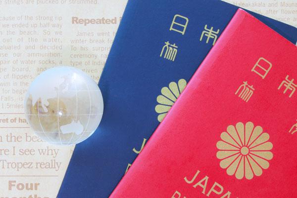 パスポート,5年,10年