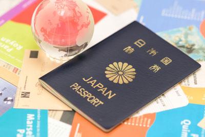 パスポート,申請,5年,10年,比較