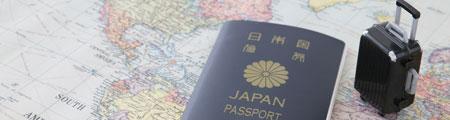 海外,パスポート,申請,取得,再発行,更新,手数料
