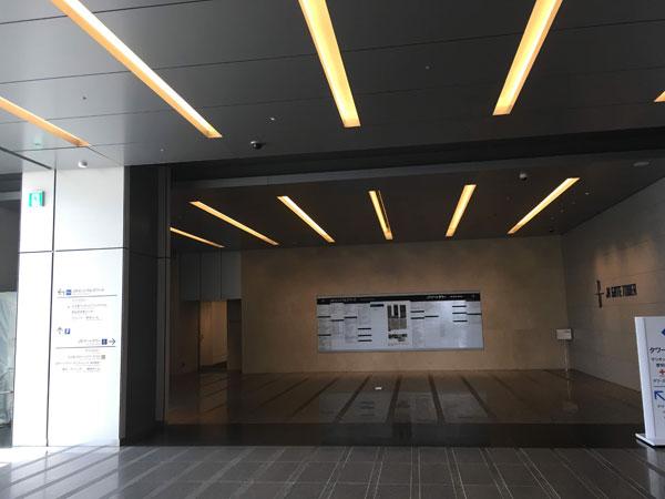 JRセントラルタワーズ15階